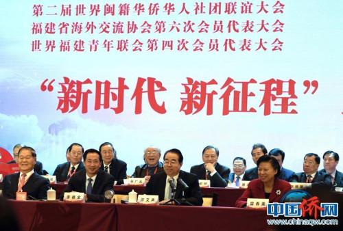"""图为国侨办党组书记、副主任许又声做""""新时代 新征程""""主题演讲。 张斌 摄"""