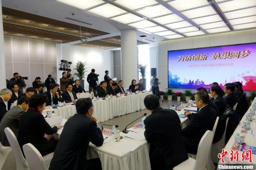 2月2日上午,海外院士专家北京工作站(新首钢办公区)启动仪式暨创新发展座谈会在京举行,国务院侨务办公室主任裘援平出席并讲话。图为与会嘉宾合影。中新社记者 付强 摄