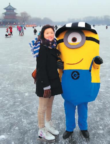 林嘉怡在北京后海