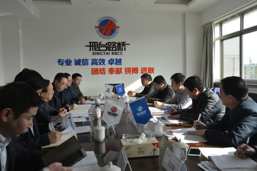 调研组在邢台路桥建设总公司进行工作调研