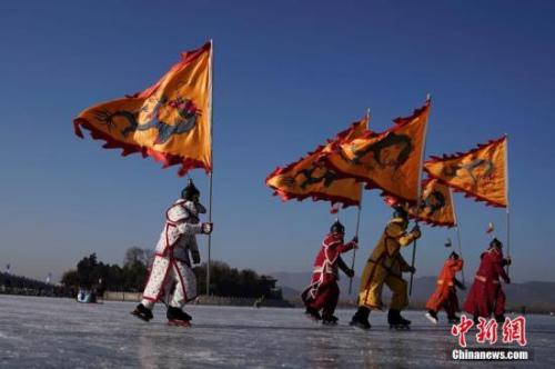 1月19日,北京颐和园昆明湖冰场上演清代皇家冰嬉。活动邀请了专业的冰上演员身着清朝八旗将士服装进行冰嬉表演。冰嬉是清代皇家园林里每年都会有的重要活动,如今在颐和园70万平米的昆明湖冰场上,老百姓也可以看到当年的只有皇宫贵族们才能欣赏的冰嬉表演,不失为一件冬天里的热闹事儿。 <a target='_blank' href='http://www.chinanews.com/'>中新社</a>记者 杜洋 摄