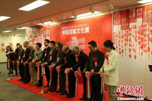 东京中国文化中心举办中国剪纸艺术展庆春节。嘉宾为开幕式剪彩。 吕少威 摄