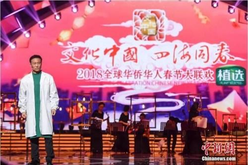 王洛勇现场演绎华人医生的真实感人故事