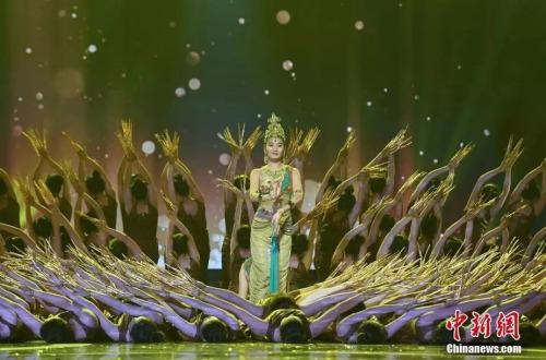 梦幻的《千手千眼》舞蹈表演