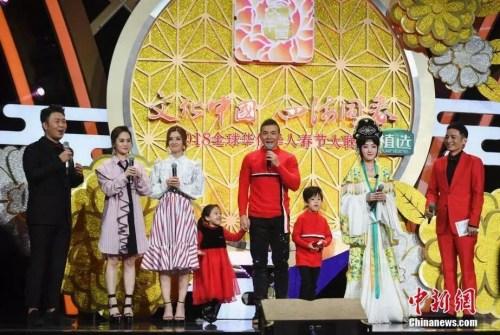 群星向全球华侨华人拜年
