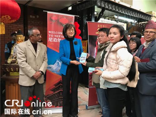 于红大使为中国游客赠送《来尼泊尔中国公民领事保护与协助指南》。