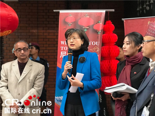 中国驻尼泊尔大使于红致辞。
