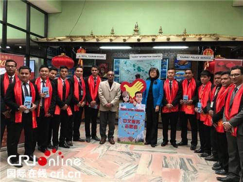 尼泊尔中文志愿者与中尼嘉宾合影。