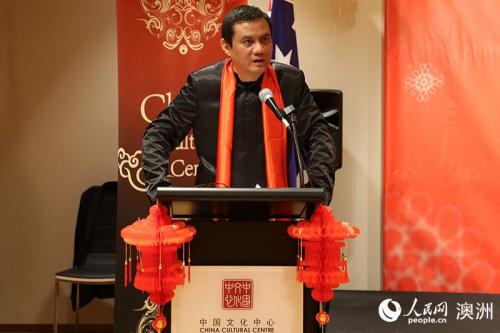 悉尼文化中心主任陈霜致辞(摄影 刘荻青)