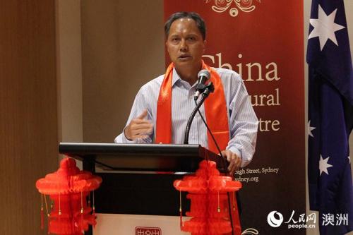 中国驻悉尼总领馆文化参赞张英保致辞(摄影 刘荻青)