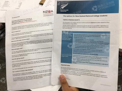 新西兰学历认证局和新西兰移民局此前给学生们的公开信息(新西兰天维网)