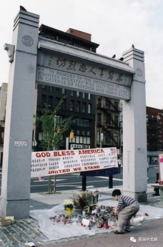 美国华人博物馆馆藏:且林士果广场华裔军人忠烈坊纪念911逝者活动