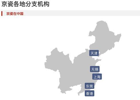 """京瓷集团PC端官网的""""京瓷在中国"""",因仅显示部分中国地图,引发舆论关注。(图片截于25日10时27分)"""