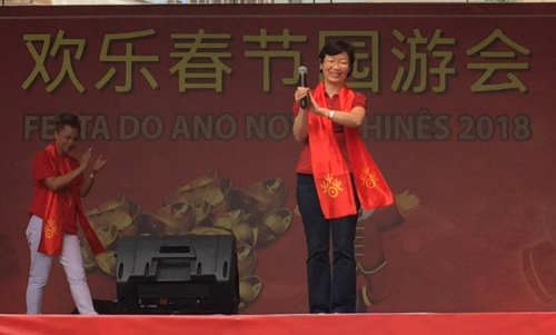 图片取自中国驻圣保罗总领馆网站
