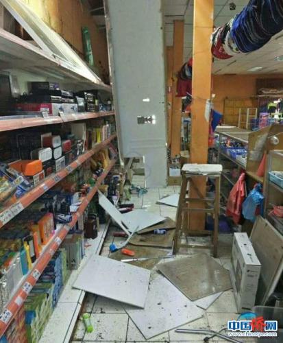 巴布亚新几内亚发生7.5级地震。