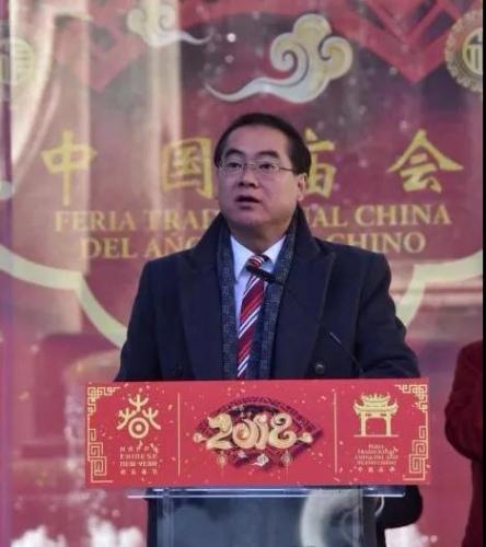 郭军副主任代表中国国务院侨办向广大旅西侨胞致以节日的问候和新春的祝福。