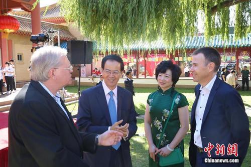 """中国驻澳大利亚大使馆举办""""中国日""""活动"""