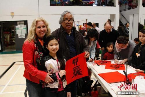 加拿大魁北克领养中国儿童家庭参加元宵游园联欢