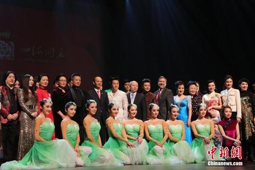 """2018""""文化中国·四海同春""""艺术团亮相美国硅谷"""