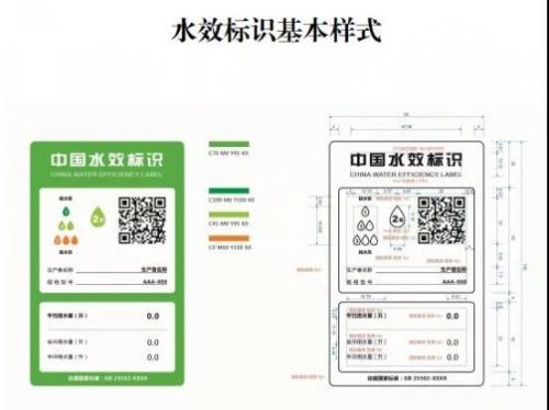 即日起,这些新规将影响华侨华人生活!