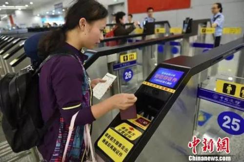 资料图,图片来自<a target='_blank' href='http://www.chinanews.com/' >中新网</a>