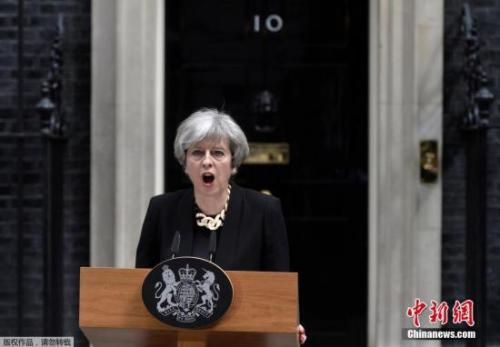 资料图:英国首相特雷莎·梅