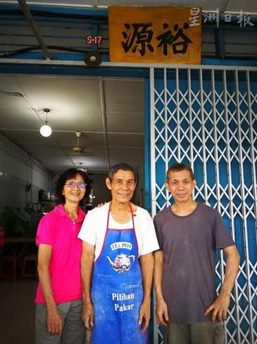 王振文(中)与王振隆(右)传承父亲制作面包手艺,符传凤与2人合力经营裕源面包店。(马来西亚《星洲日报》记者/李慧婷 摄)