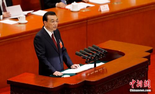 3月5日,十三届全国人大一次会议在北京开幕。图为国务院总理李克强作政府工作报告。<a target='_blank'  data-cke-saved-href='http://www.chinanews.com/' href='http://www.chinanews.com/'>中新社</a>记者 杜洋 摄