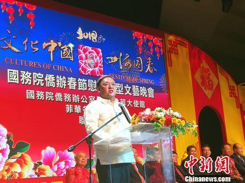 菲律宾总统发言人罗计也应邀观看演出。中新社 关向东 摄