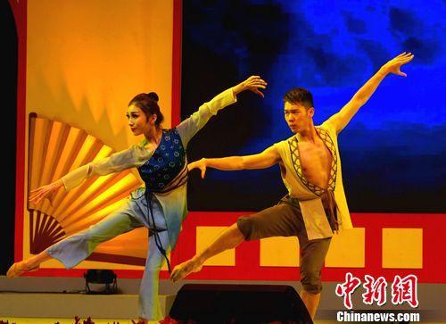 中国歌剧舞剧院表演的舞蹈《黄河》。 中新社 关向东 摄