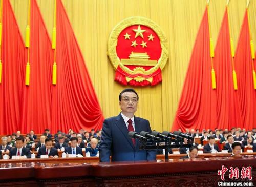 国务院总理李克强作政府工作报告 中新社记者 刘震 摄