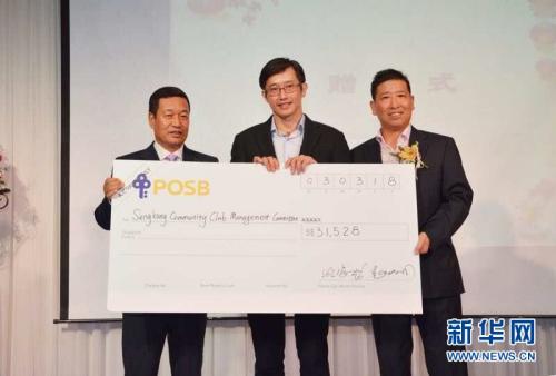 两社团展示捐赠支票。新华网记者王丽丽 摄