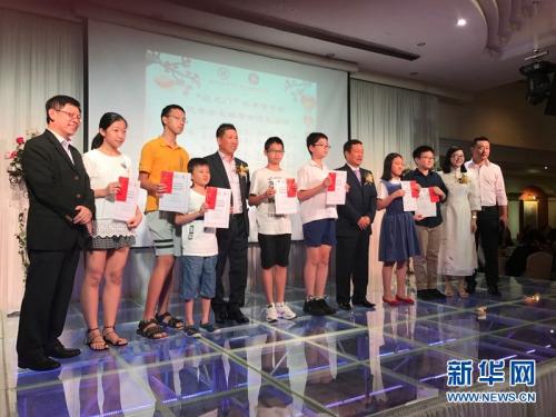 两社团向秦晋两地优秀小学生颁发奖学金。新华网记者王丽丽 摄