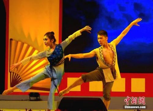 图为中国歌剧舞剧院表演的舞蹈《黄河》。中新社记者 关向东 摄