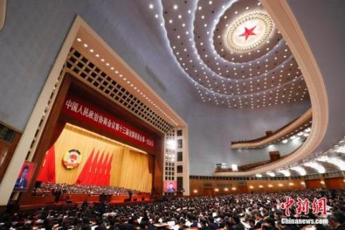 3月8日,全国政协十三届一次会议在北京举行第二次全体会议。 <a target='_blank' href='http://www.chinanews.com/'>中新社</a>记者 杜洋 摄