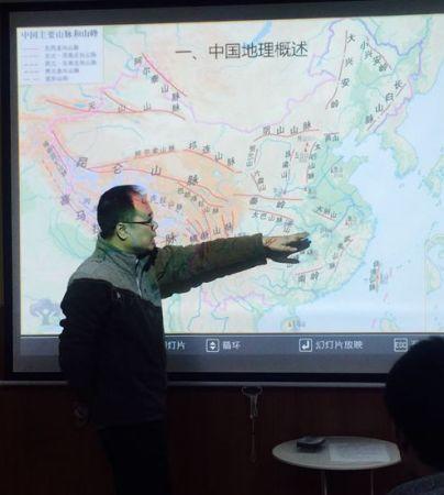 中国地理。