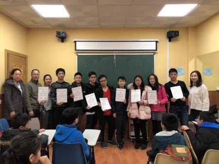 """获得""""中华知识竞赛""""优秀证书学生合影。(西班牙《欧华报》)"""