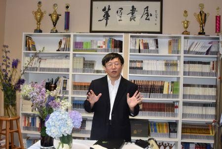 国学大师尹小林先生