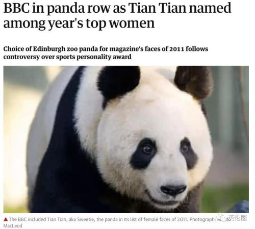 BBC还在2011年将甜甜评为英国年度女性人物
