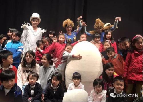 孩子们上台与演员合影。(西班牙《欧华报》)