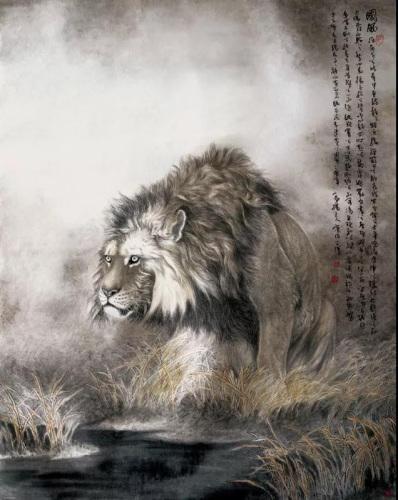 曹俊画的狮子