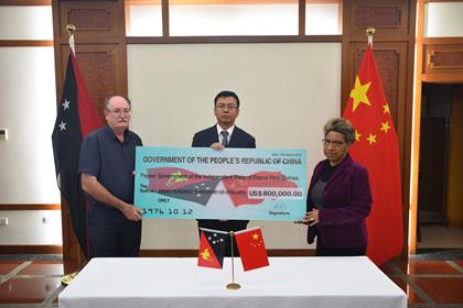 图片取自中国驻巴布亚新几内亚使馆网站