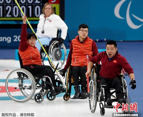 中国队选手在比赛中
