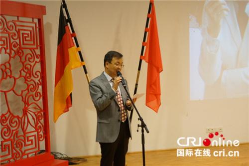 柏林中国文化中心主任陈建阳在音乐会上致辞