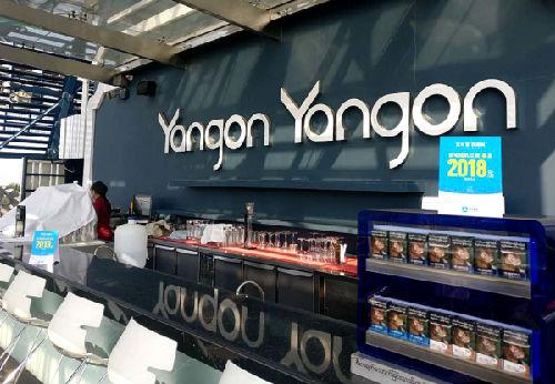 缅甸仰光Yangon Yangon酒吧可以使用支付宝。(企业供图)