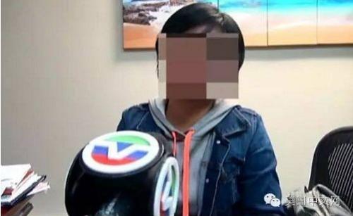 一位遭受家暴的华裔女子接受媒体采访。来源:美国中文网