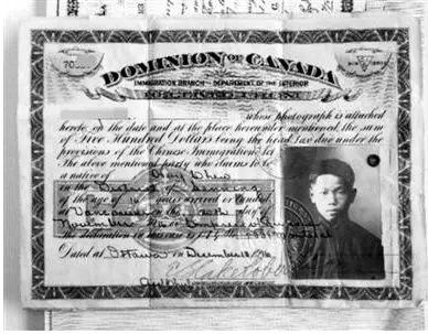 """华工交足""""人头税""""款后获得的""""移民纸""""。"""