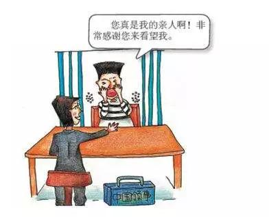 图片来源:中国领事服务网