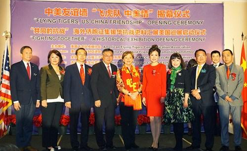 图片取自中国驻洛杉矶总领馆网站
