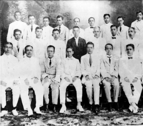 1917年黄展云等人奉孙中山命赴菲律宾募饷。